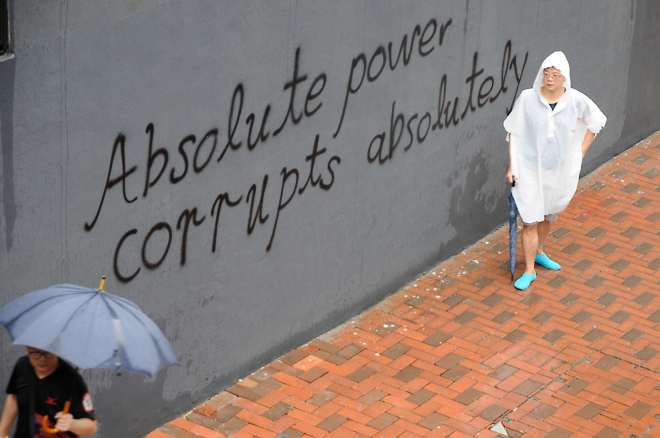 absolute-power-corrupts