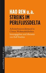 Hao_Streiks_Cover