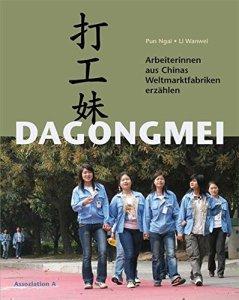 Dagongmei_Cover