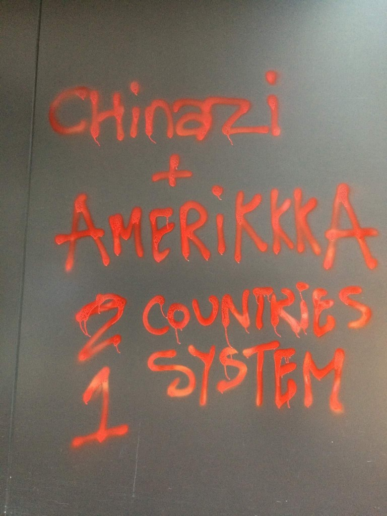 HK_Chinazi-and-Amerikkka_September-2019