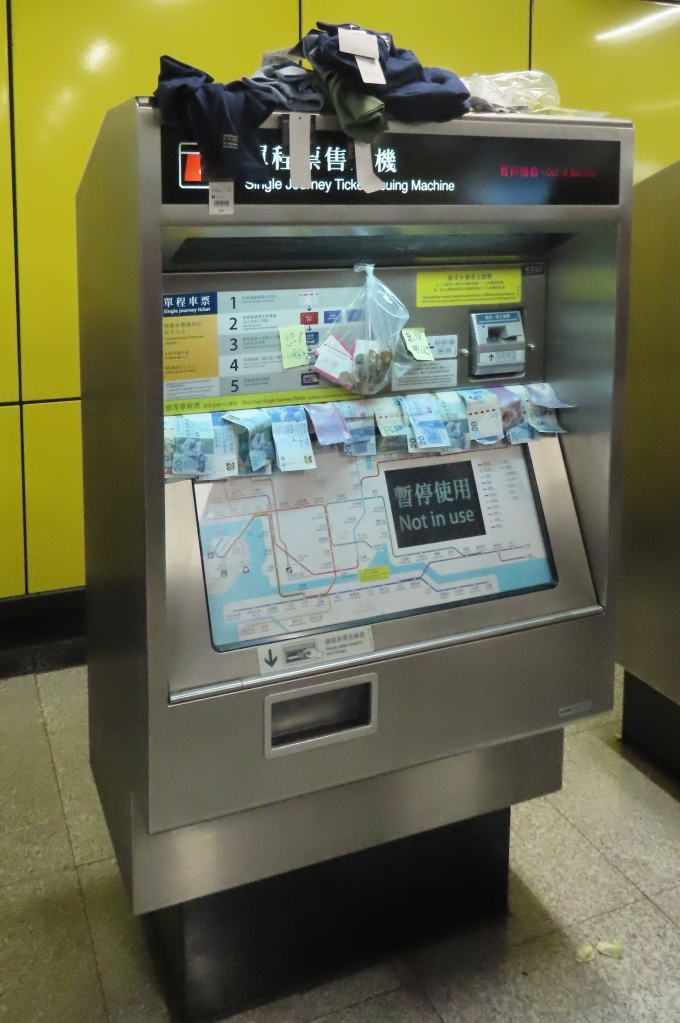 HK_MTR-Ticket-Machine_Money_August_2019