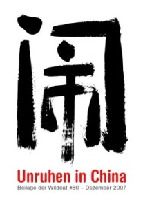 Unruhen-in-China_cover