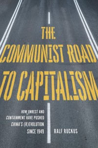 RUCKUS_2020_China_Communist Road to Capitalism_Cover