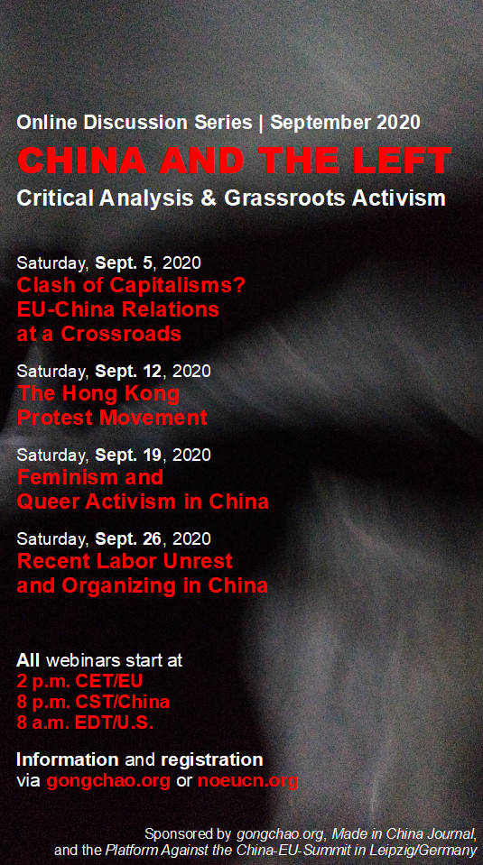 Online Discussion Series China and the Left September 2020